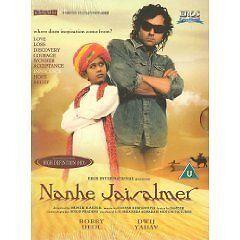 NANHE-JAISALMER-BOLLYWOOD-DVD-FREE-POST