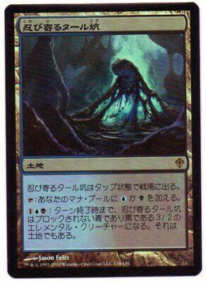 Creeping Tar Pit NM//SP Worldwake MTG Magic The Gathering Land English Card