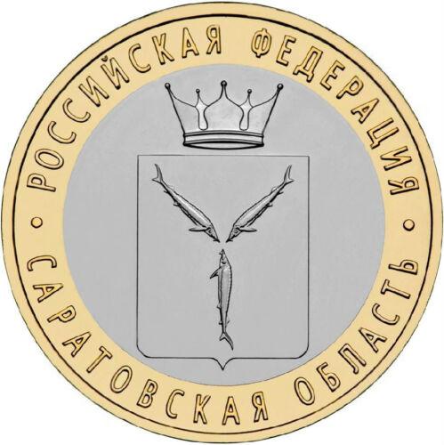 SARATOV REGION RUSSIA 2014 10 RUBLES UNC