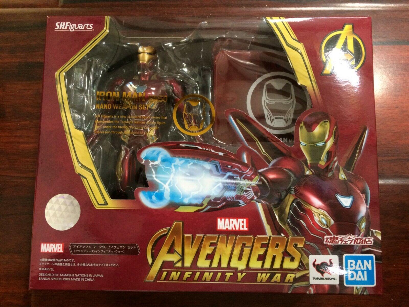 IN HAND  S.H.Figuarts Iron Man Mark 50 Nano Weapon Set Avengers Endgame INFINITY