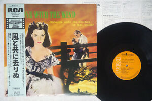OST(MAX STEINER) GONE WITH THE WIND RCA RCA-5174 Japan OBI VINYL LP