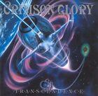 Transcendence by Crimson Glory (CD, Nov-1988, MCA)