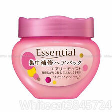 KAO ESSENTIAL DAMAGE CARE INTENSIVE HAIR REPAIR MASK NUANCE AIRY