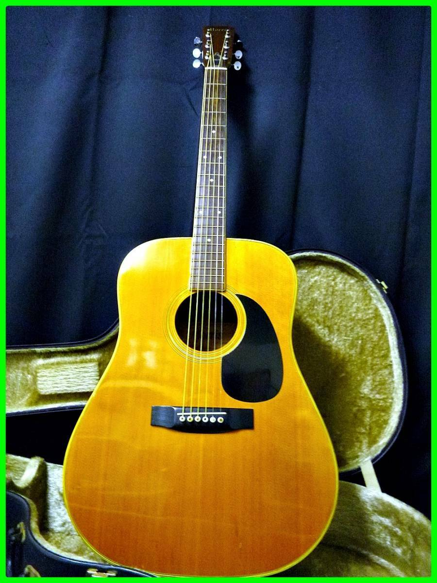 MORRIS   Maurice Akogi W - 25 Made in 1972 with HC JAPAN rare useful EMS F S