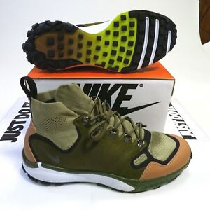 online store 13b99 a615d Image is loading 225-Men-039-s-Nike-Air-Zoom-Talaria-