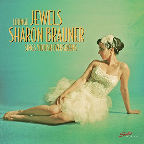 `Brauner, Sharon`-Lounge Jewels (US IMPORT) VINYL LP NEW