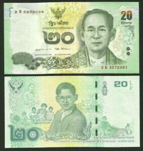 Thailand 20 Baht 2017 King Rama IX Bhumibol Com (UNC) 全新 泰国 20泰铢 拉玛九世国王纪念钞 2017年