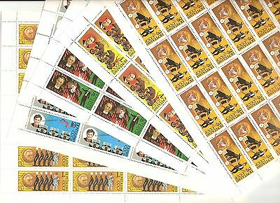 USSR 1989...n° 5660-64..YT 42€..SOVIET CIRCUS PERFORMERS..(5 SHEETS)