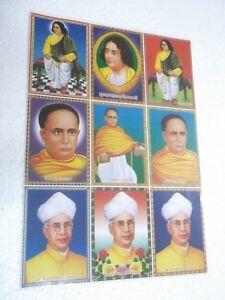 NAZRUL-VIDYASAGAR-DR-RADHAKRISHNAN-Poster-unique-INDIA-famous-person-16-034-11-034