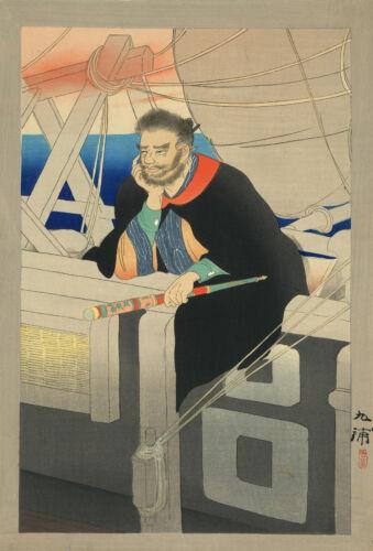 Kezori Kuemon at Sea Japanese Art Print Fine Art Reproduction