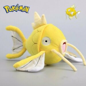 "New Pokemon 9"" Gold Shiny Magikarp Fish Soft Plush Toy Stuffed Cute Gift"