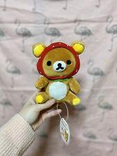 Rilakkuma San-X Plush Doll Strawberry party  Brown bear Limited Japan a143