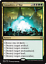 MTG-War-of-Spark-WAR-All-Cards-001-to-264 thumbnail 189