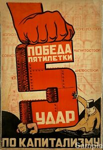Vintage Russia Propaganda Poster Soviet Communist Red Army Art Print A3