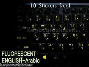 Details about Arabic Keyboard Sticker Fluorescent Letters for Dim Light 10  sticker deal!