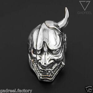 Silver Samurai Mask Ring