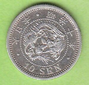 Tenno Mutsuhito C01256 Japan 2 Sen 1877 jahr 10