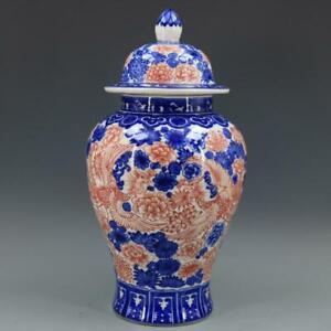 """18.7""""Chinese antique Porcelain Qing qianlong Blue & white Phoenix lines Jar pot"""