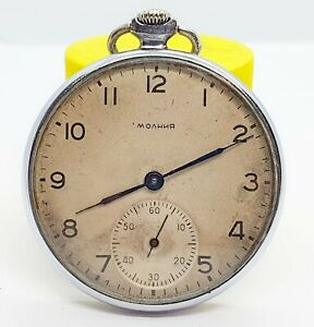 Molnija CHCHZ Pocket watch, caliber 3601 Think Molnija USSR Rare watch