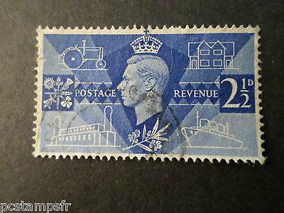 Süd- & Mittelamerika Gb Großbritannien,vereinigtes Königreich,1946,briefmarke 235,victoire Entwertet, Briefmarken