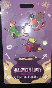 Sarah Sanderson Sisters Hocus Pocus Not So Scary Halloween Party LR Disney Pin