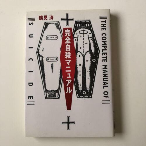 Kanzen Jisatsu Manual The Complete Manual of Suicide Used