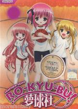 (A01) Ro Kyu Bu! ( Vol. 1 - 12 End ) DVD + Free Shipping