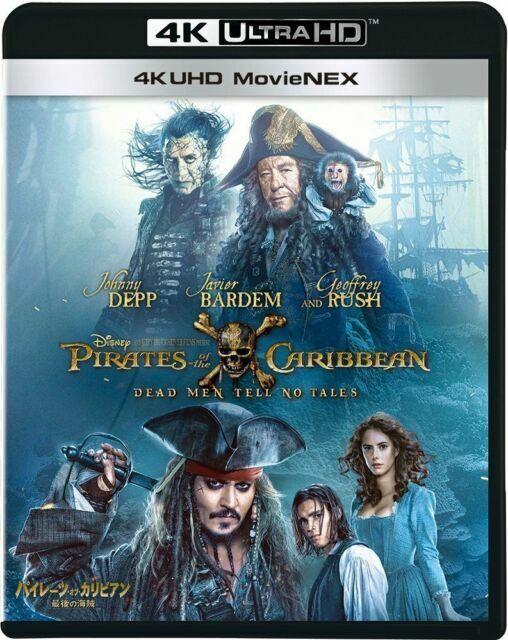 Disney Pirates Of The Caribbean Dead Men Tell No Tales 4k Uhd Movienex 82 For Sale Online Ebay