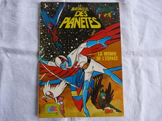 La bataille des planètes n° 1 - La momie de l'espace -