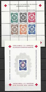 Poland stamps 1945 2 local RED CROSS Sheets UNG VF