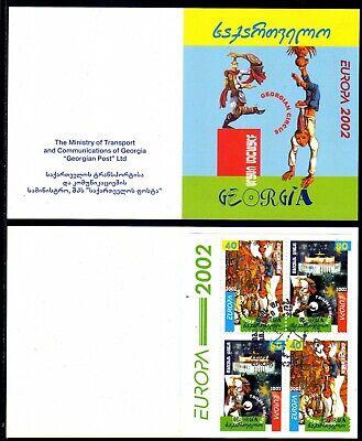 Motiviert Georgien 397/98 O Mh - Europa 2002 (2816) Verbraucher Zuerst
