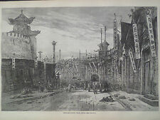 Peking China Circular Street 1866 Antique Print Harper's Weekly