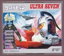 Ultraseven 3-VCD Vol 5 Episodes 26-31 Tokusatsu Chinese Dub Ultraman Ultra Seven