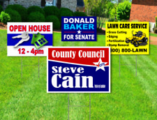 18 X 24 Yard Signs Custom Design Full Color 2 Sided Stakes Optional