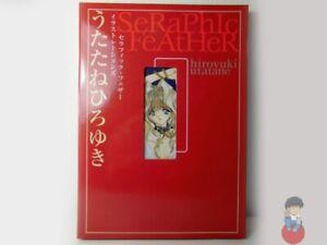 Artbook Hentai - Seraphic Feather Illustrations (Hiroyuki Utatane) v.m.14