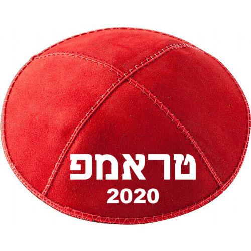 Hebrew  TRUMP 2020 Donald Trump Yarmulke Kippah Red Suede MAGA KAG טראמפ