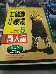 Tomo-Manga-Dragon-Ball-Doujinshi-FanMade-Japones