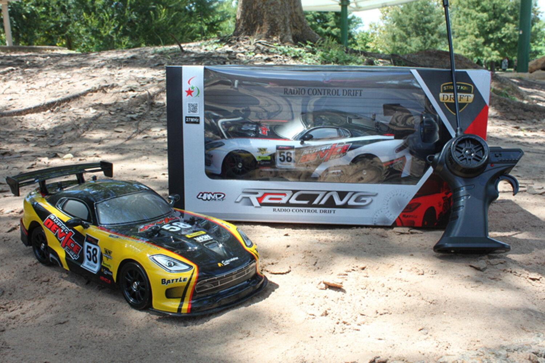 NIB Inspirosso 1:14 Super-Fast Racing R/C 4WD Street King Drift Car