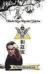 Wado Ryu Karate/Jujutsu, Cody, Mark Edward, Good Book