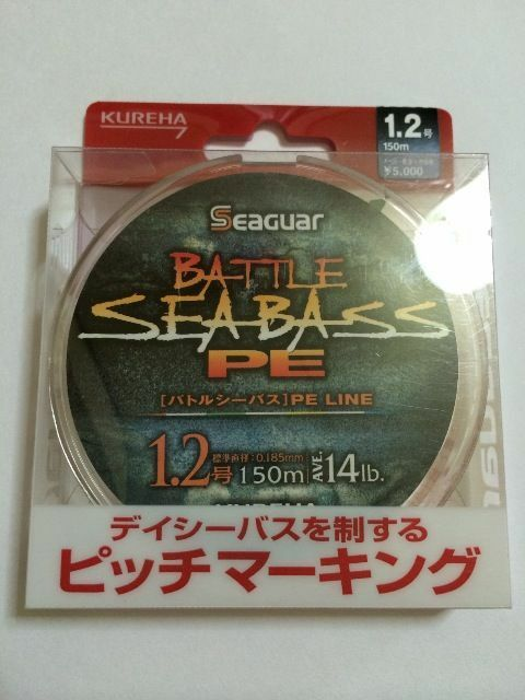 22854) KUREHA Seaguar Battle Seabass PE Braided Line (14lb) 150m