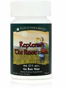 Plum-Flower-Replenish-the-Root-Gu-Ben-Wan-200-ct