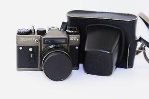 Seltene Zenit ET Bronze Edition seltene Sowjetische SLR Film Kamera mit S Objektiv Helios 44m-4