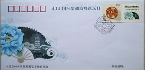 China-FDC-2009-4-14-World-Stamps-Exhibition-Theme-Days