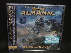 ALMANAC Rush Of Death JAPAN CD Rage Mind Odyssey German Heavy Metal !