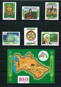 Le-Turkmenistan-1992-MiNr-4-9-bloc-1-Neuf-sans-charniere-Cheval-Carte-huile-Chameau-map