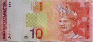RM10-Ali-Abul-Hassan-side-sign-Note-AY-6203109