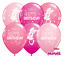 Disney-BABY-MINNIE-Mouse-Birthday-Party-Range-Tableware-Supplies-Decorations thumbnail 9