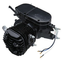 80cc 2-stroke Cycle Gas Motorized Bicycle Bike Petrol Engine Motor Only