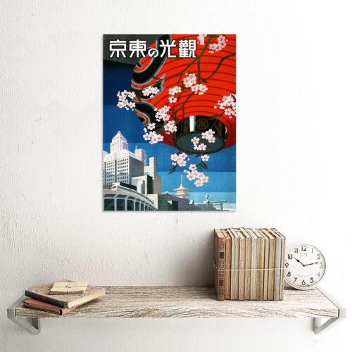 TOURISM TOKYO JAPAN MODERN CITY VINTAGE LANTERN BLOSSOM ART POSTER PRINT CC6958