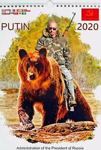 Calendrier Poutine 2022 2020 VLADIMIR POUTINE RIDES SUR UN CALENDRIER OURS NOUVEAU MUR